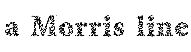 a Morris line  Frei Schriftart Herunterladen