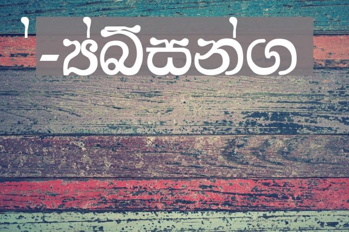 AA-Hansika. Font examples