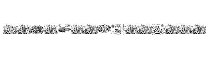 Aayat Quraan 11  Free Fonts Download