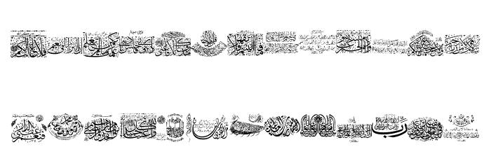 Aayat Quraan 11 Font Litere mici