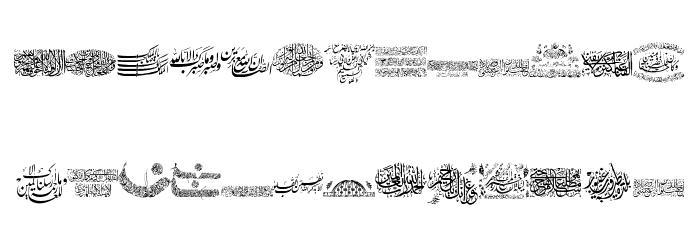 Aayat Quraan 13 Font LOWERCASE
