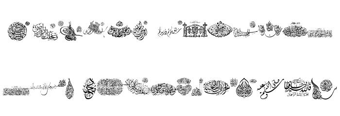 Aayat Quraan 19 Font Litere mici