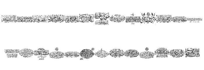 Aayat Quraan 1 Font Litere mici