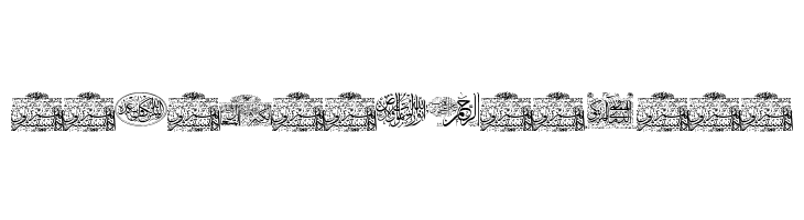 Aayat Quraan 22  Free Fonts Download