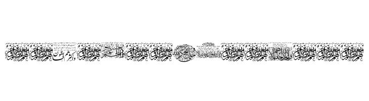 Aayat Quraan 29  Free Fonts Download