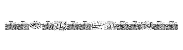 Aayat Quraan 7  Free Fonts Download