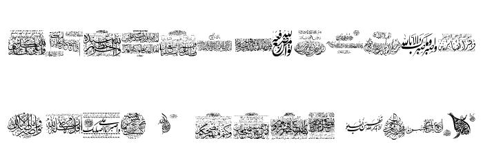 Aayat Quraan_033 Fonte MINÚSCULAS