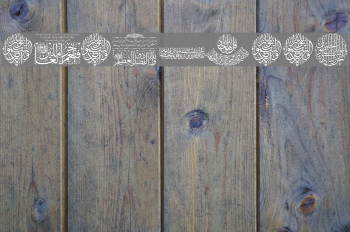 Aayat Quraan_034 Fonte examples