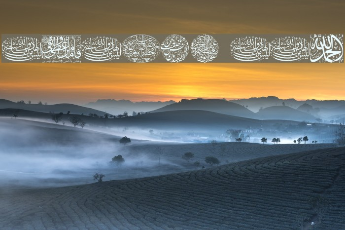 Aayat Quraan_036 Fonte examples