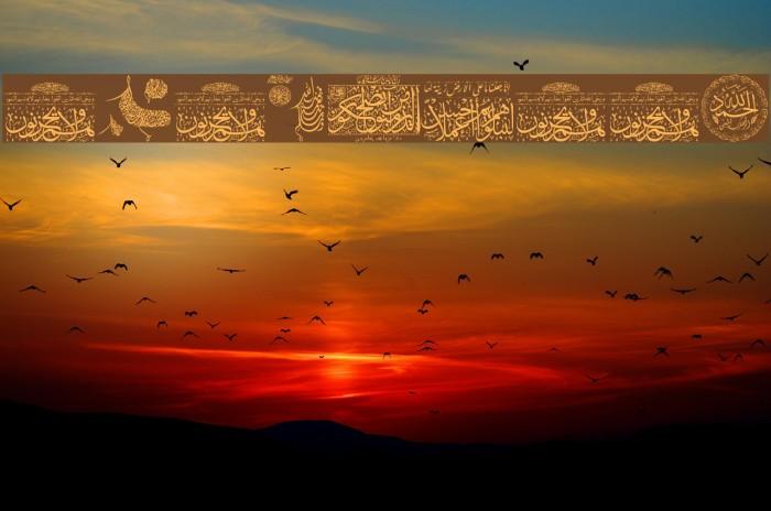 Aayat Quraan_038 Font examples