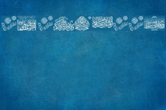 Aayat Quraan_039 Fonte examples