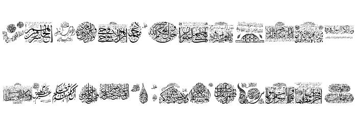 Aayat Quraan_039 Fonte MINÚSCULAS