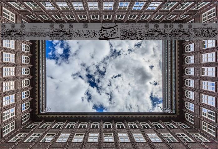 Aayat Quraan_040 Fonte examples