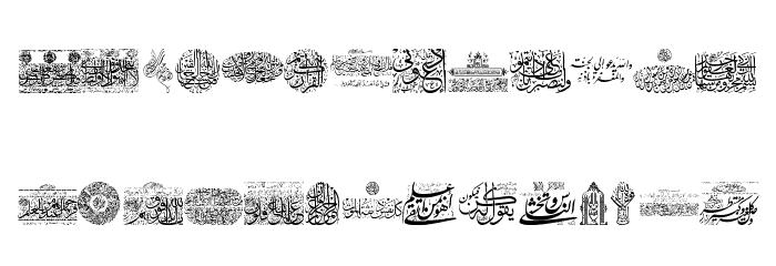 Aayat Quraan_040 Fonte MINÚSCULAS