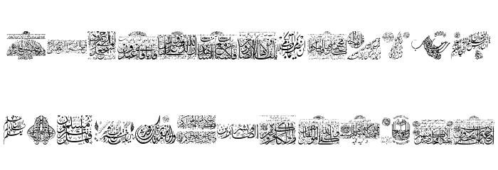 Aayat Quraan_041 Fonte MINÚSCULAS