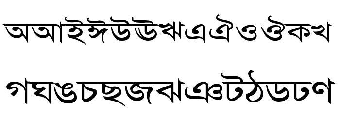 AdarshaLipiExp Font UPPERCASE