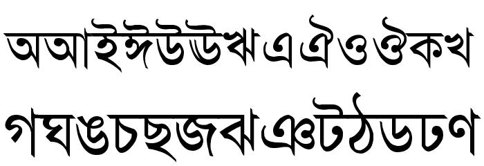AdarshaLipiNormal Font Download - free fonts download