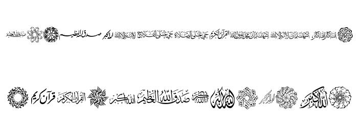 AGA Islamic Phrases Font UPPERCASE