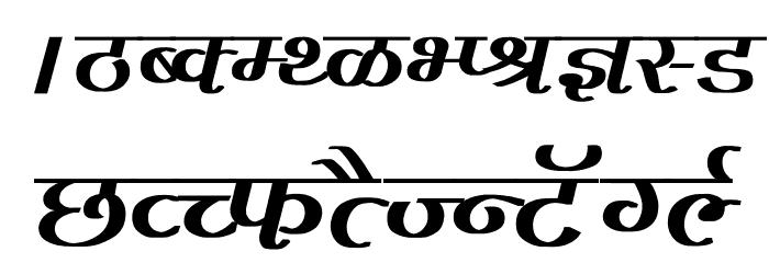 Agra Bold Font UPPERCASE