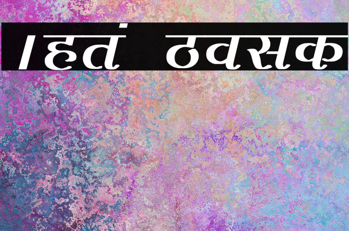Agra Bold Font examples