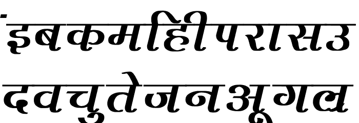 Agra Bold Font LOWERCASE