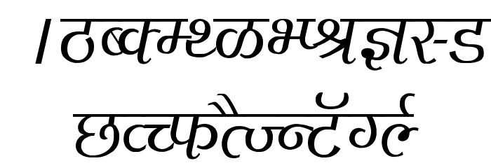 Agra Thin फ़ॉन्ट अपरकेस
