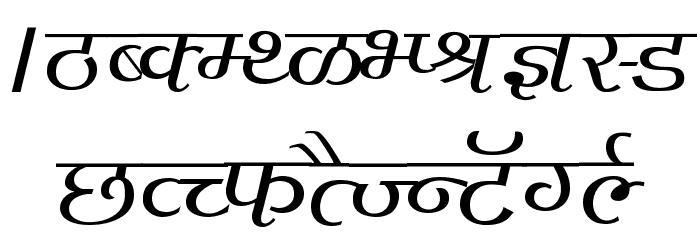 Agra Font UPPERCASE