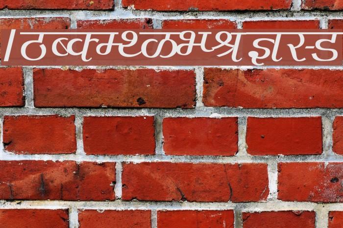 Agra फ़ॉन्ट examples