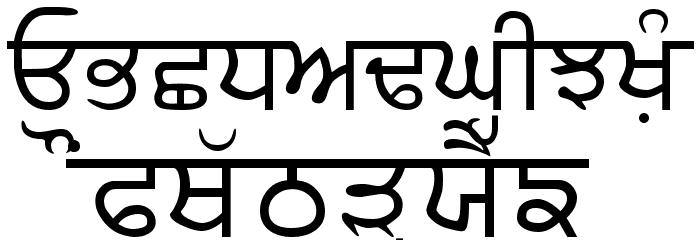 Akhar Fonte MAIÚSCULAS