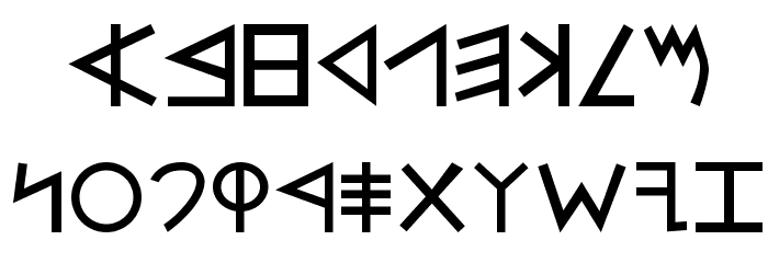 AlephBet フォント 小文字