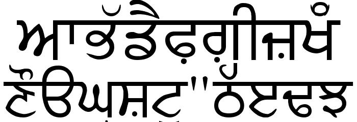 AmSubodh Font UPPERCASE