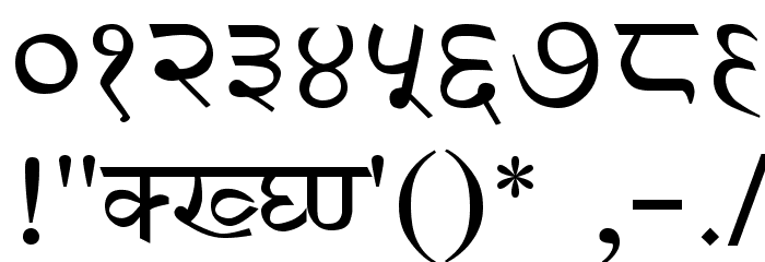 AmrHindi Font OTHER CHARS