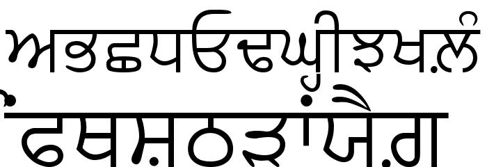 AnmolLipi Font UPPERCASE