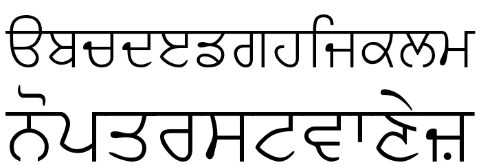 AnmolLipiLight Font LOWERCASE