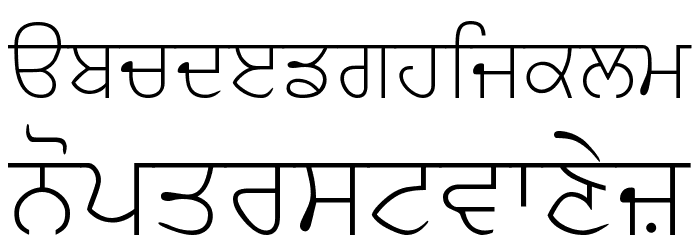 AnmolLipiSlim Font LOWERCASE