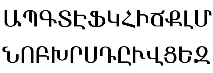 Arasan Font UPPERCASE