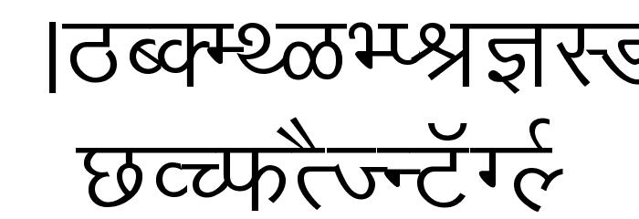 Arjun Font UPPERCASE