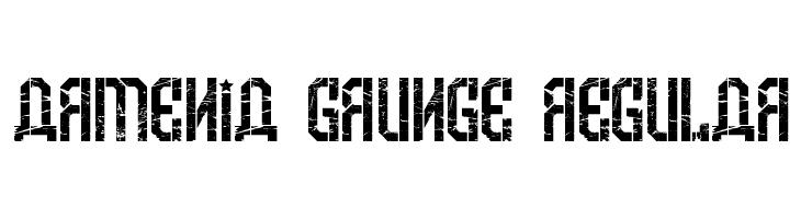 Armenia Grunge Regular  baixar fontes gratis