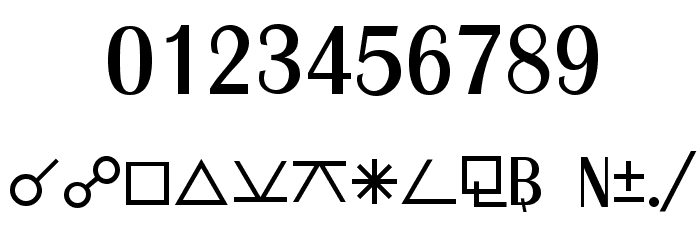 Astro Font OTHER CHARS
