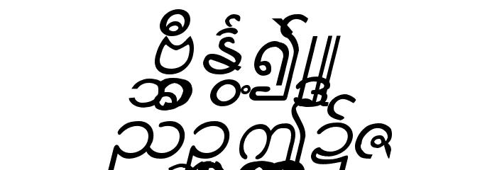 Aung San Burma Fonte MAIÚSCULAS