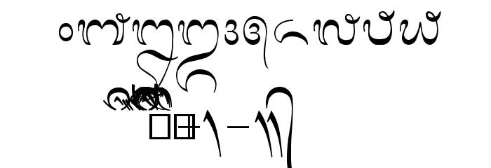 Bali-Simbar Schriftart Anderer Schreiben