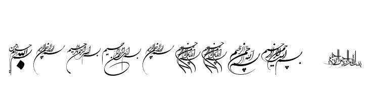 Besmellah 1  Free Fonts Download