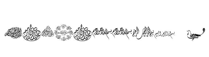 Besmellah 3  Free Fonts Download