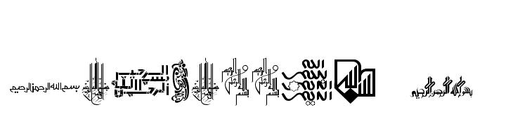 Besmellah 4   Free Fonts Download