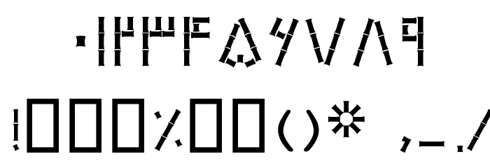 Brick Font OTHER CHARS