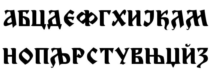 Cir Nikola Bold Caratteri MAIUSCOLE