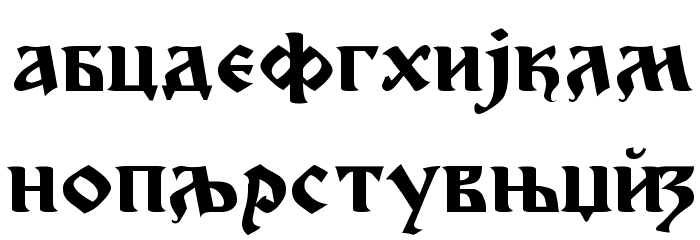 Cir Nikola Bold फ़ॉन्ट लोअरकेस