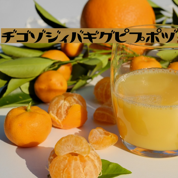 CitrusFruits フォント examples