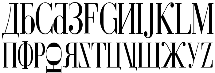 Cyberia Condensed Font UPPERCASE