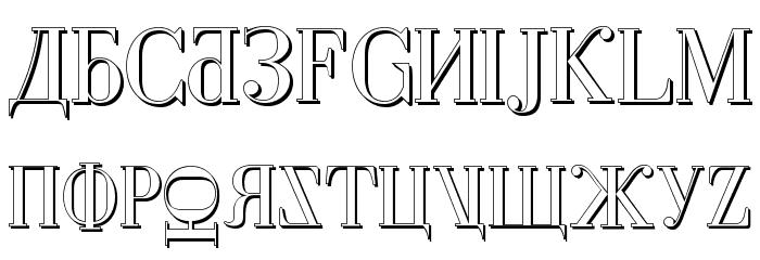 Cyberia Shadow Font UPPERCASE